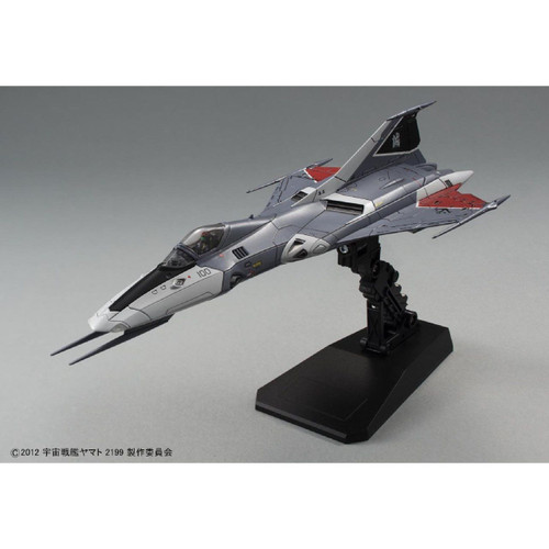 Bandai 836526 Yamato 2199 Type 99 Space Fighter Attack Craft COSMO FALCON 1/72 Scale Kit