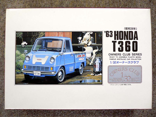Arii Owners Club 1/32 22 1963 HONDA T360 1/32 Scale Kit (Microace)