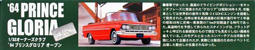 Arii Owners Club 1/32 32 1964 PRINCE GLORIA 1/32 Scale Kit (Microace)