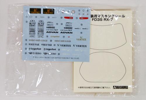 Aoshima 52396 Vertex FD3S RX-7 '99 (MAZDA) 1/24 Scale Kit