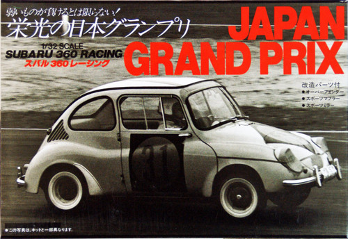 Arii Owners Club 1/32 43 1964 Subaru 360 Racing 1/32 Scale Kit (Microace)