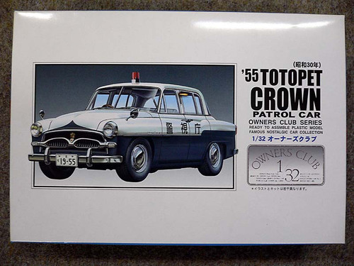 Arii Owners Club 1/32 50 1955 Toyopet Crown 1/32 Scale Kit (Microace)