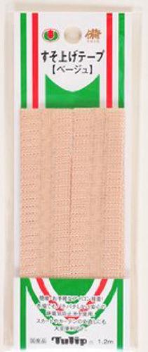 Tulip SO-070 Hemming Tape Beige (2.3mm x 1.2m)