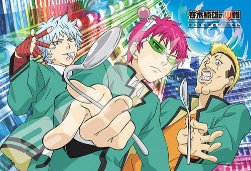 Ensky Jigsaw Puzzle 300-1159 The Disastrous Life of Saiki K Saiki Kusuo no Sai-nan (300 Pieces)