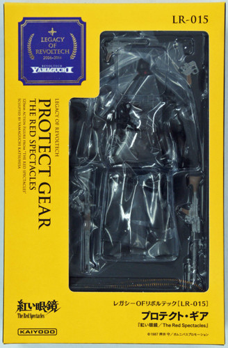 Kaiyodo Legacy of Revoltech LR-015 The Red Spectacles Protect Gear Figure