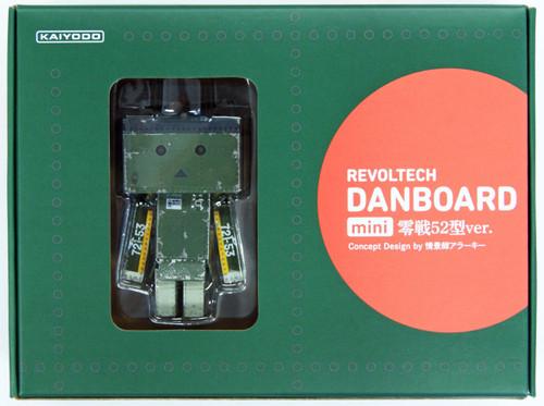 Kaiyodo Revoltech Danbo Mini Danboard Zero Fighter type 52 Version Figure