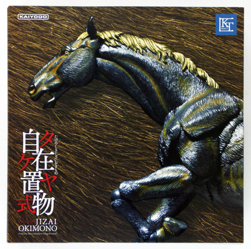 Kaiyodo Takeyashiki Jizai Okimono KT-007 Horse (UMA) Figure