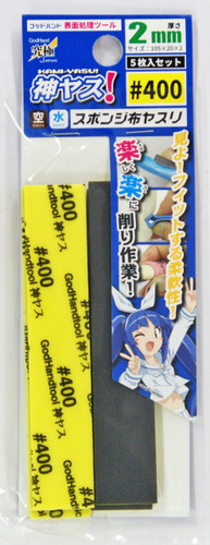 God Hand GH-KS2-P400 God Sponge File 2mm #400 (5 Pieces Set)