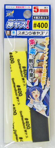 God Hand GH-KS5-P400 God Sponge File 5mm #400 (4 Pieces Set)