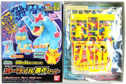 Bandai Pokemon Plamo 03 Feraligatr Evolution Set (Plastic Model Kit)