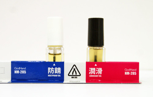 God Hand NM-285 Nipper Maintenance Oil Set