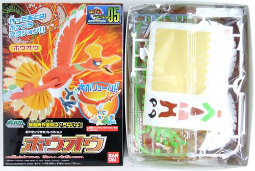 Bandai Pokemon Plamo 05 Ho-oh (Plastic Model Kit)