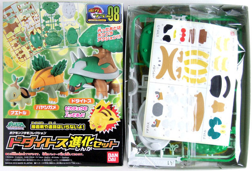 Bandai Pokemon Plamo 08 Torterra Evolution Set (Plastic Model Kit)