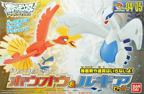 Bandai 0161911 Pokemon Plamo Pokemon Ho-Oh & Lugia Set (Plastic Model Kit)