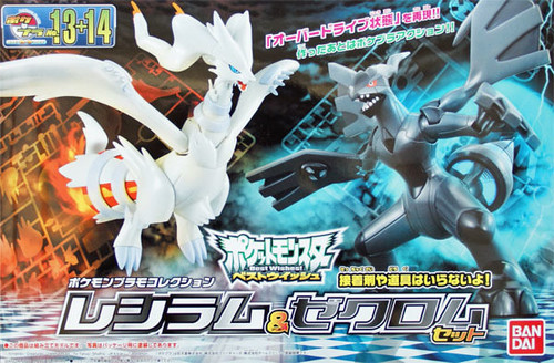 Bandai 0165662 Pokemon Plamo Pokemon Reshiram & Zekrom Set (Plastic Model Kit)