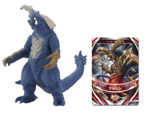 "Bandai Ultraman Ultra Monster Orb 04 Cherubim 5.1"" Figure"