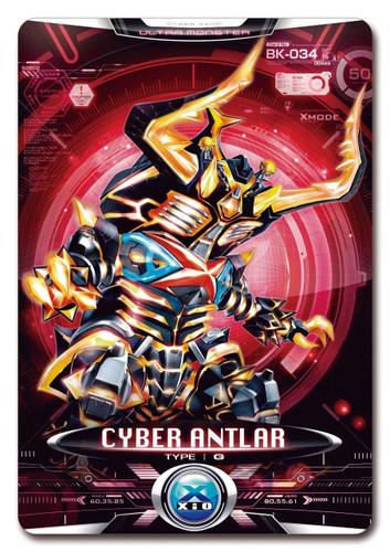 Bandai Ultraman X Ultra Monster DX Gorg Antlar Figure (4549660034438)