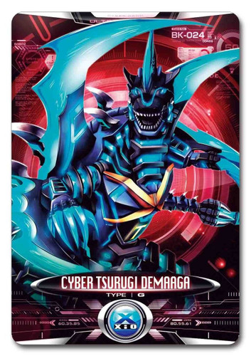 Bandai Ultraman X Ultra Monster DX Tsurugi Demaaga Figure (4549660013280)