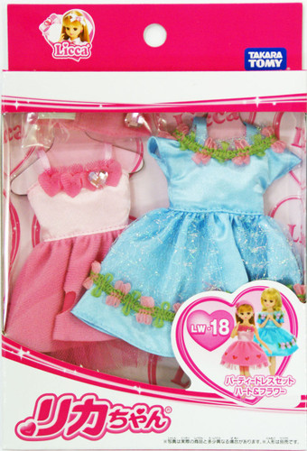 Takara Tomy Licca Doll Party Dress Set Heart & Flower doll not included (498636)