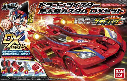Bandai GEKI DRIVE Dragon Twister Soutaro Custom DX Set Non Scale Kit 4549660119463