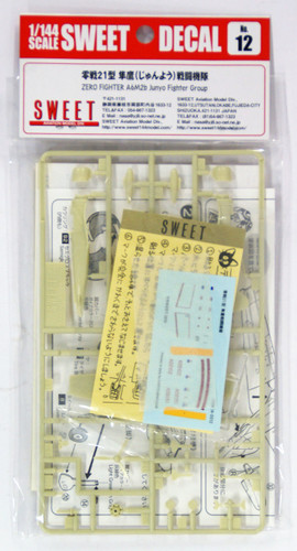 Sweet Decal No.12 Zero Fighter A6M2b Type 21 Junyo Fighter Group 1/144 Scale Kit