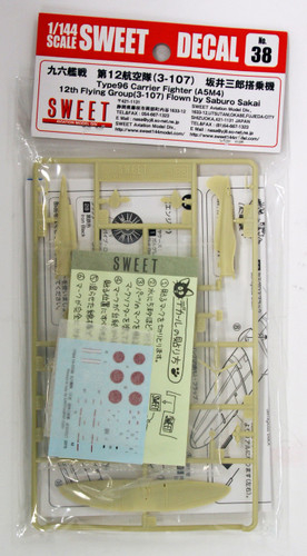 Sweet Decal No.38 Type 96 Carrier Fighter (A5M4) 12th Flying Group 1/144 Scale