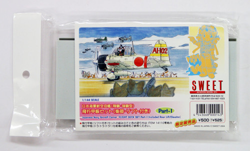 Sweet Decal Part-1 Japanese Navy Aircraft Carrier Flight Deck Set 1/144 Scale