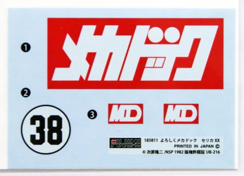 Fujimi 185811 Yoroshiku Mechadoc Celica XX 1/24 scale kit