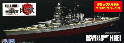 Fujimi FHSP-2 IJN Japanese Navy BattleShip Hiei Full Hull Model 1/700 Scale Kit