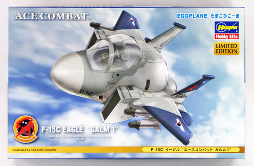 "Hasegawa SP353 Egg Plane F-15C Eagle ""Ace Combat Galm 1"" non-scale kit"