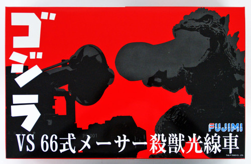 Fujimi 170428 Chibi-maru Godzilla SP1 Godzilla VS Type 66 Maser Cannon Battle Set non-scale kit