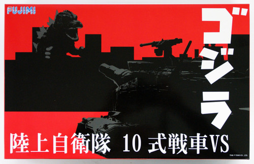 Fujimi 170435 Chibi-maru Godzilla SP2 Godzilla VS GSDF Type 10 Battle Set non-scale kit