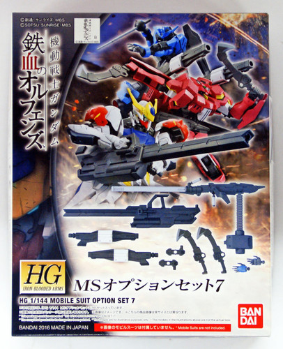 Bandai Iron-Blooded Orphans Option Set 7  1/144 Scale kit