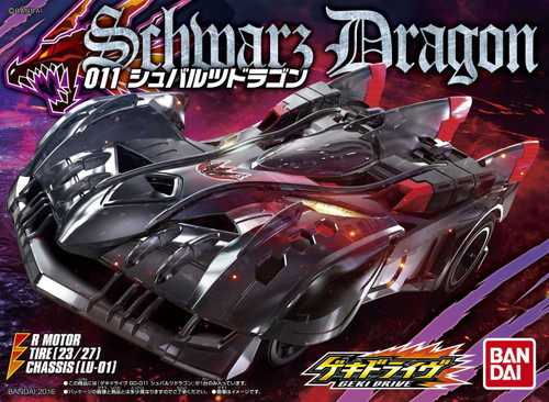 Bandai GEKI DRIVE GD-011 Schwarz Dragon Non Scale Kit 4549660094364