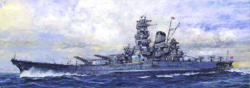 Fujimi TOKU-1 IJN BattleShip Yamato Commission 1/700 Scale Kit