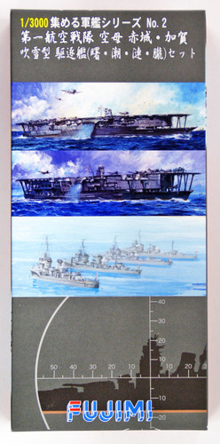 Fujimi Gunkan 02 401362 First Carrier Division Akagi Kaga・Fubuki Class Set 1/3000