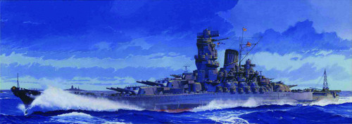 Fujimi TOKU-3 IJN BattleShip Yamato The End 1/700 Scale Kit