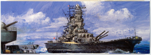 Fujimi TOKU-4 IJN BattleShip Musashi Commission 1/700 Scale Kit