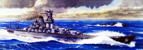 Fujimi TOKU-5 IJN BattleShip Musashi Leyte Gulf 1/700 Scale Kit