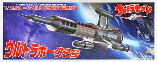 Fujimi 092065 Ultraman Ultra Hawk 2 1/72 scale kit