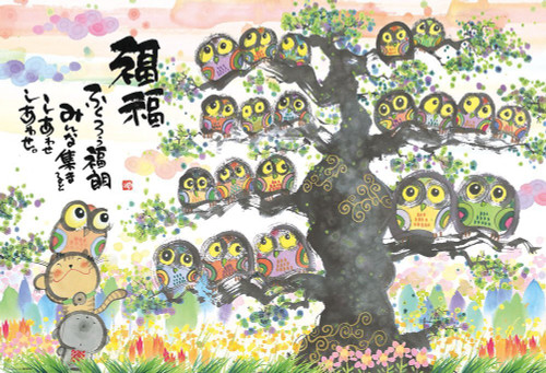 Beverly Jigsaw Puzzle 61-417 Japanese Art Owl (1000 Pieces)
