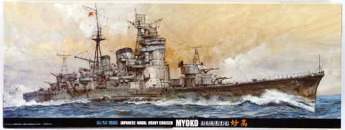 Fujimi TOKU-7 IJN Heavy Cruiser Myoko 1/700 Scale Kit