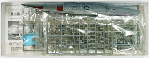 Fujimi TOKU-9 IJN Heavy Cruiser Haguro 1/700 Scale Kit