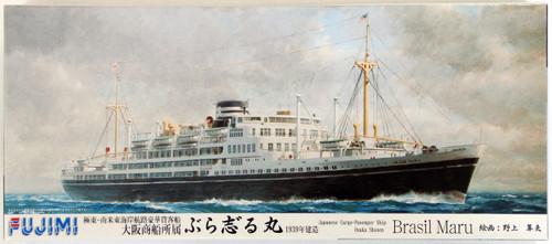 Fujimi TOKU-20 Japanese Cargo Passenger Ship Brazil Maru 1/700 Scale Kit