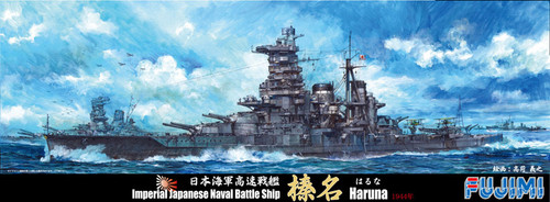 Fujimi TOKU-25 IJN BattleShip Haruna 1944 1/700 Scale Kit