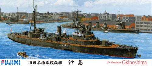 Fujimi TOKU-26 IJN Minelayer Okinoshima 1/700 Scale Kit