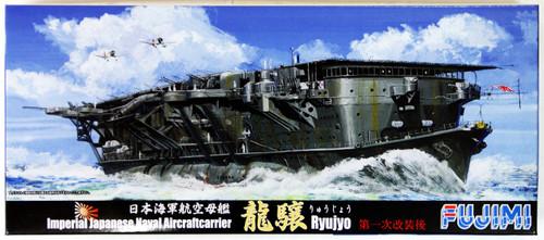 Fujimi TOKU-31 IJN Aircraft Carrier Ryujyo 1/700 Scale Kit