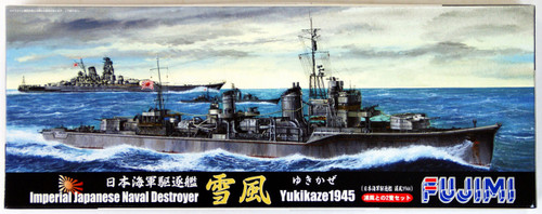 Fujimi TOKU-36 IJN Destroyer Yukikaze 1945 1/700 Scale Kit