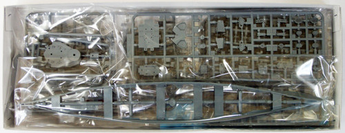 Fujimi TOKU-37 IJN BattleShip Hiei 1/700 Scale Kit