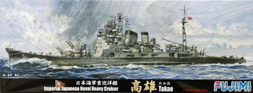 Fujimi TOKU-45 IJN Heavy Cruiser TAKAO 1/700 Scale Kit